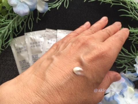 高橋ミカ サロン専用化粧品 ニューピュアフコイダン