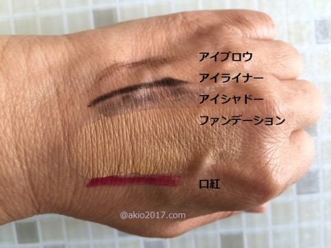 【リ・ダーマラボ】 モイストゲルクレンジング