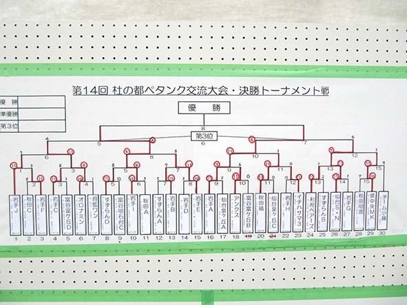 h30morinomiyako-2.jpg