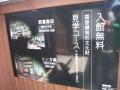 DSCF7894.jpg