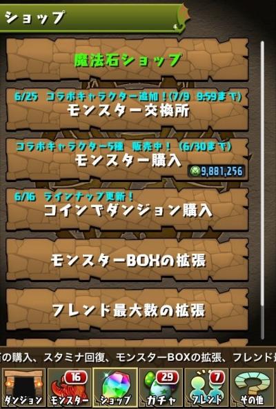 5bhYkMC.jpg