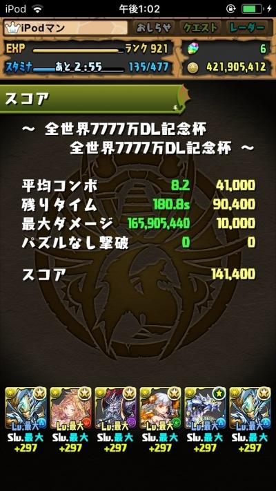 6iIlXoW.jpg