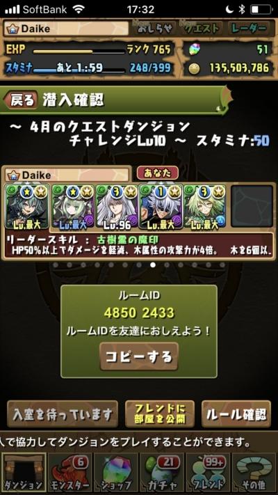 Daz4nNkV4AA-MMo.jpg