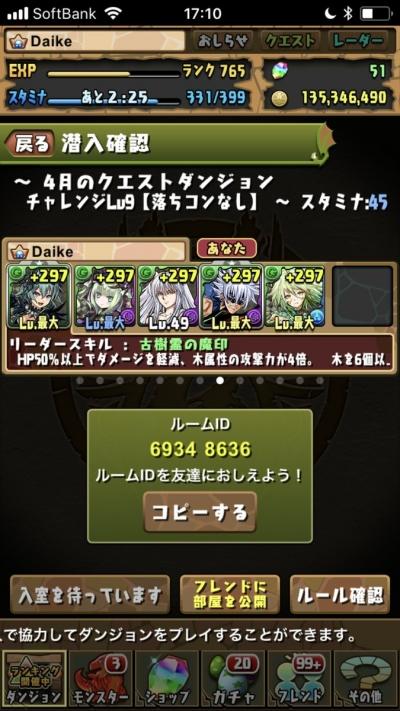 DazzqNHV4AET3BF.jpg