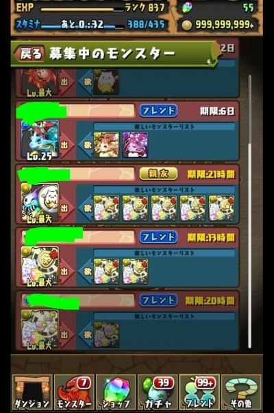 Efvl2Yq.jpg