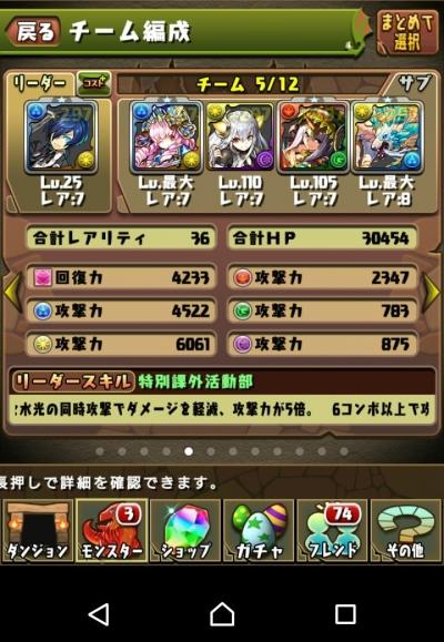 IhiVOO4.jpg