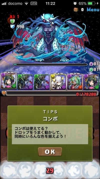 J7Rlq2S.jpg