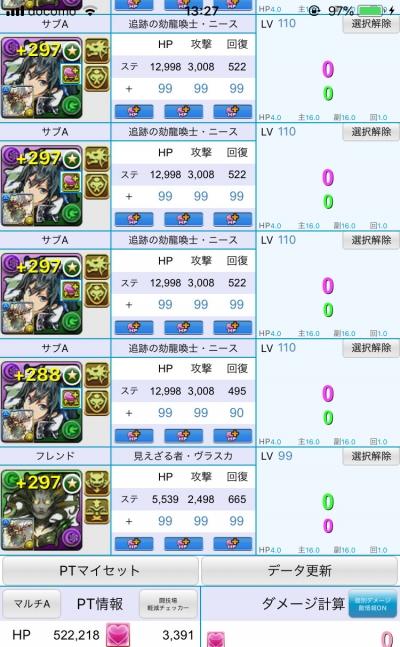 KmdG0T7.jpg