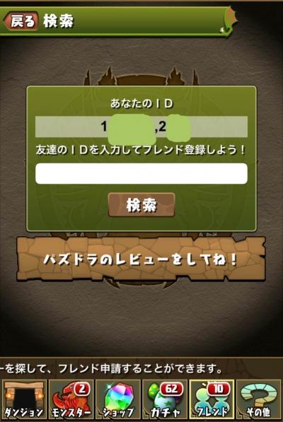 Z12LGVP.jpg