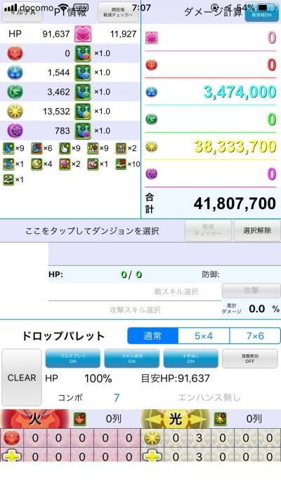 dBs4HQ7.jpg