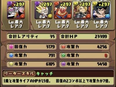 dxSfvI3.jpg