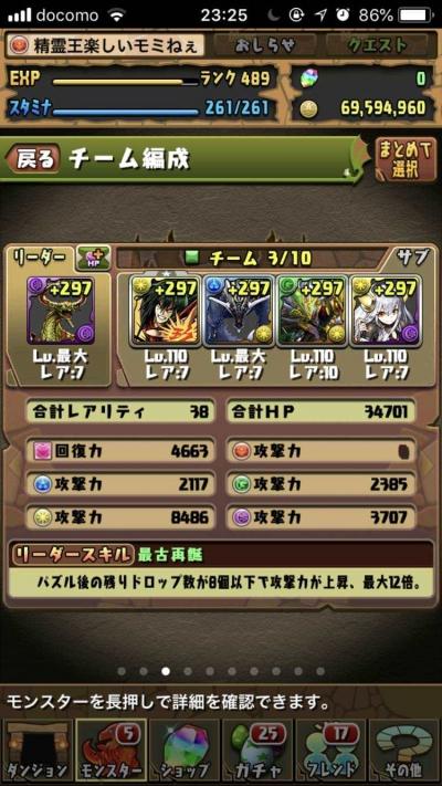 hB5G7bN.jpg