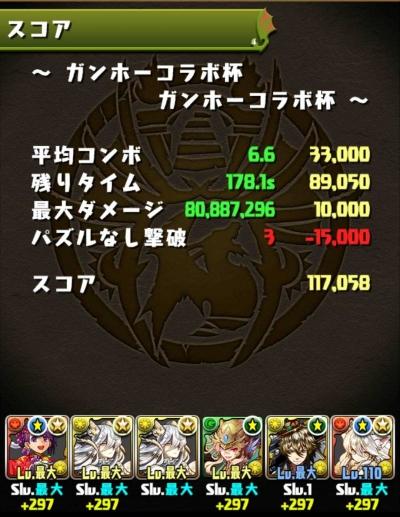 m4yOhY7.jpg
