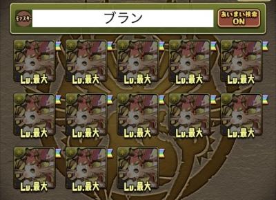 peFGPA1.jpg