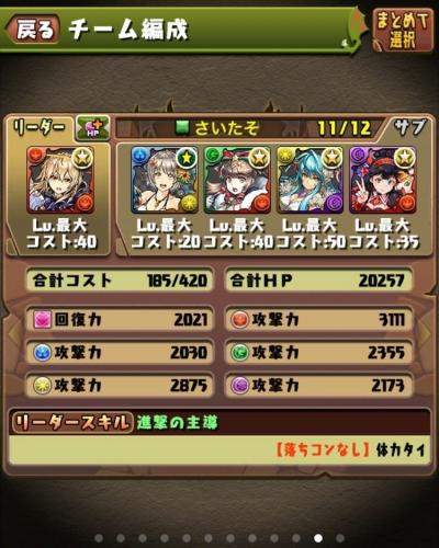 s6VK3Dh.jpg