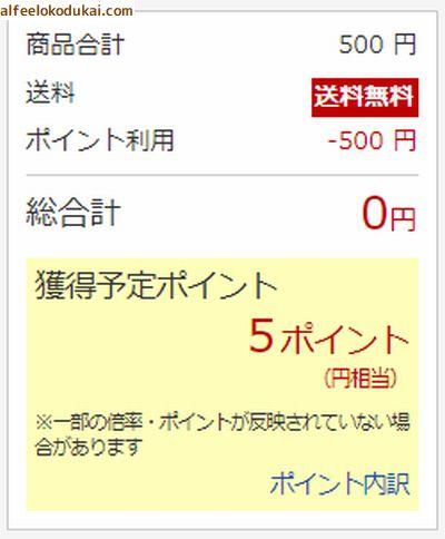AF6100005886.jpg