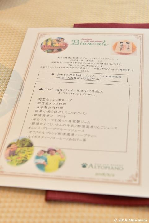 7m - コピー