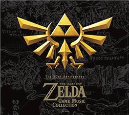 『ゼルダ3』大神曲 「雪のハイラル」 「魔触神器ダ・イルオーマ戦」 あとひとつは?