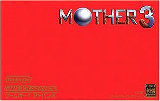 『MOTHER3』と『FF15』どっちが難産?