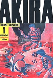 """『AKIRA』って言う""""名作""""って言われる漫画を読み終えたんやが"""
