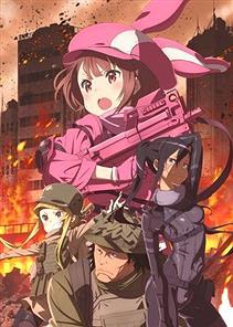 【2018年春アニメ】今期アニメ、『SAO外伝』が一番面白い!