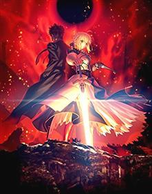 『Fate Zero』を初めて見たけど、やべえなこれ