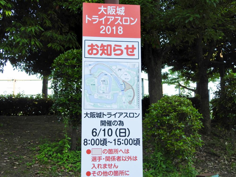 大阪城DSCN8126