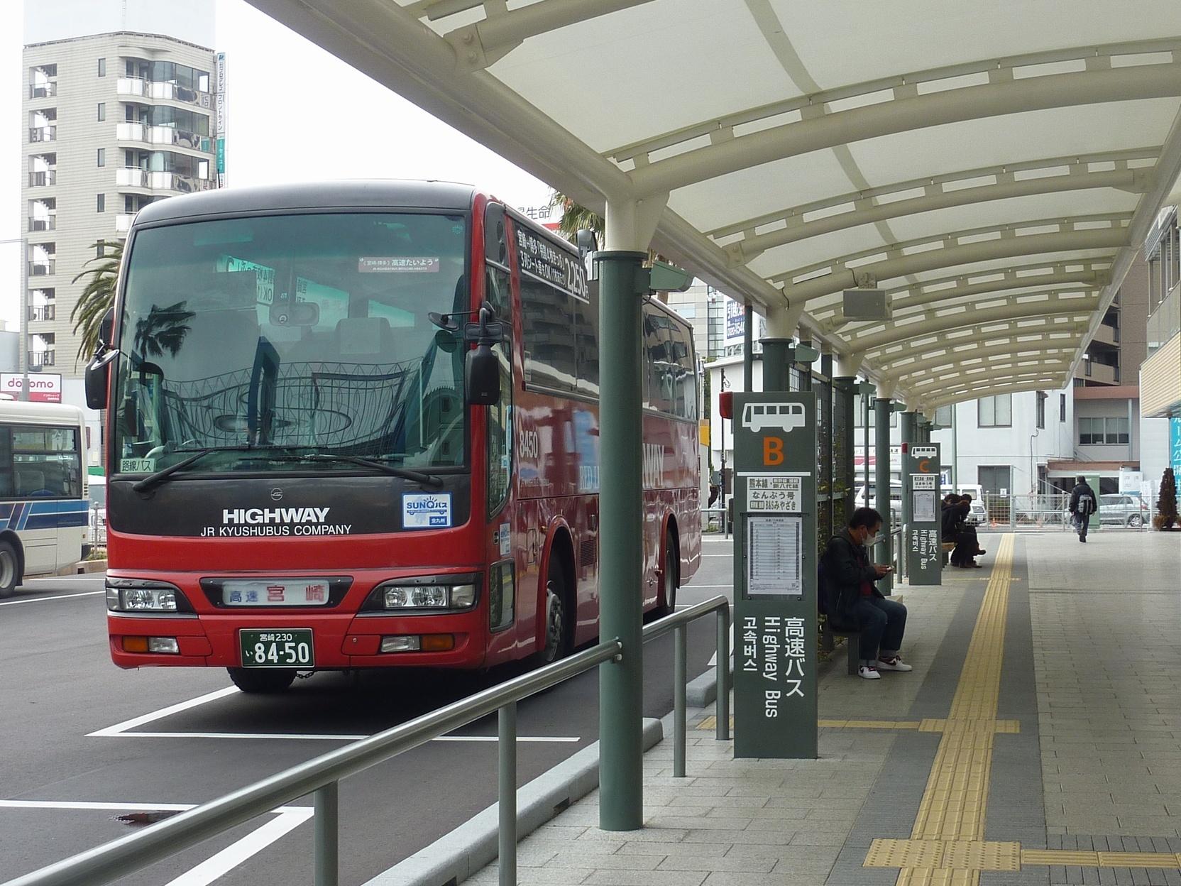 宮崎 バス