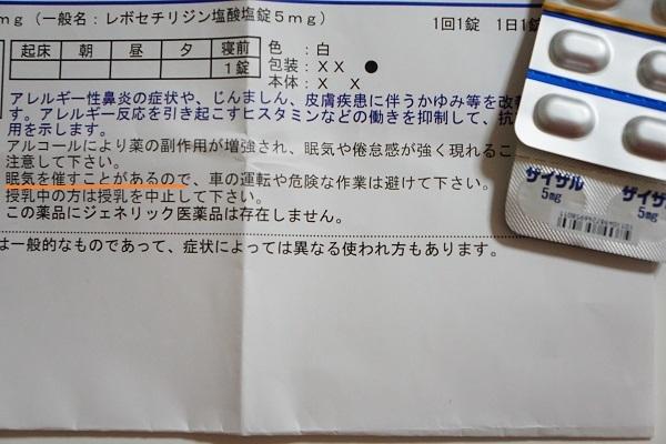 DSC01611-1.jpg