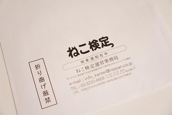 DSC02051-1.jpg