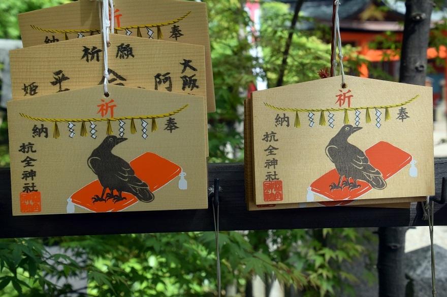 杭全神社・春 (7)