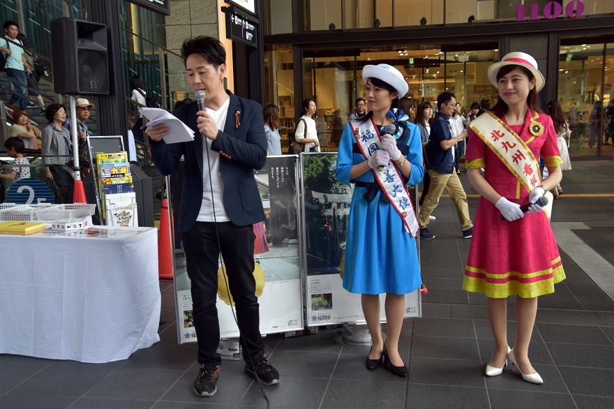 大阪駅・九州娘 (0)