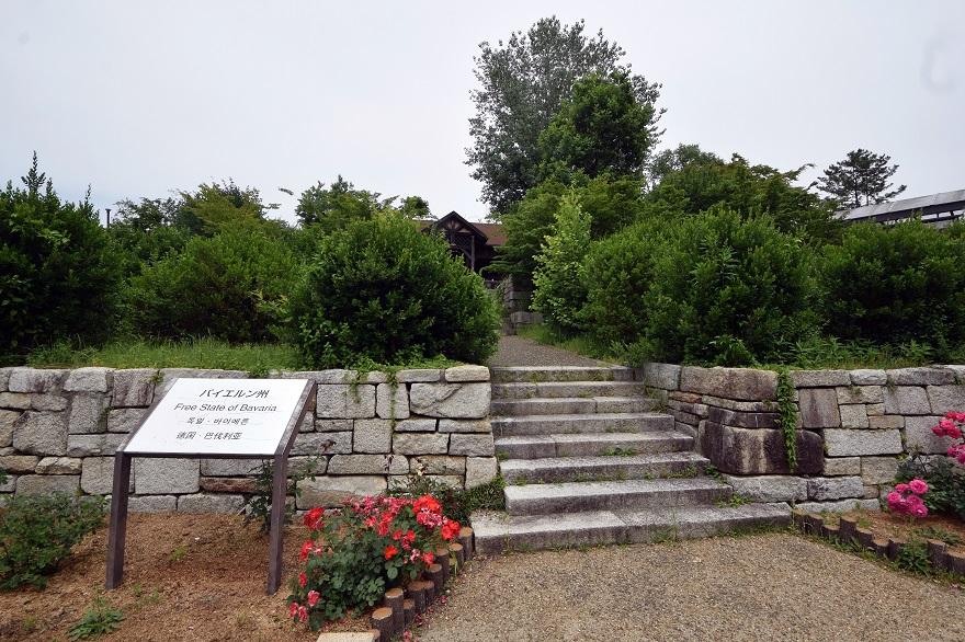 鶴見・国際庭園 (0)