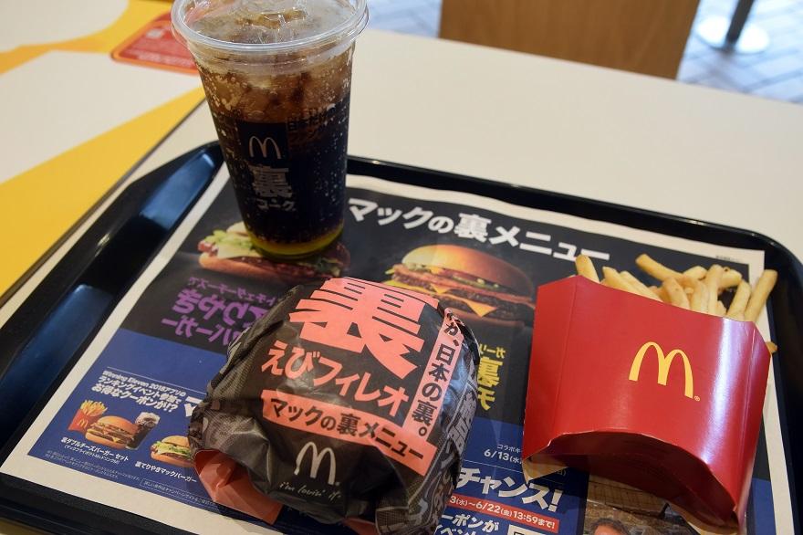 裏マック8月 (2)