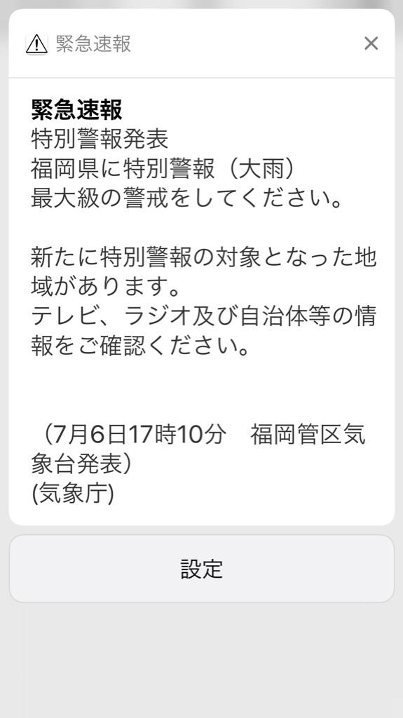 fc2blog_20180708120322817.jpg