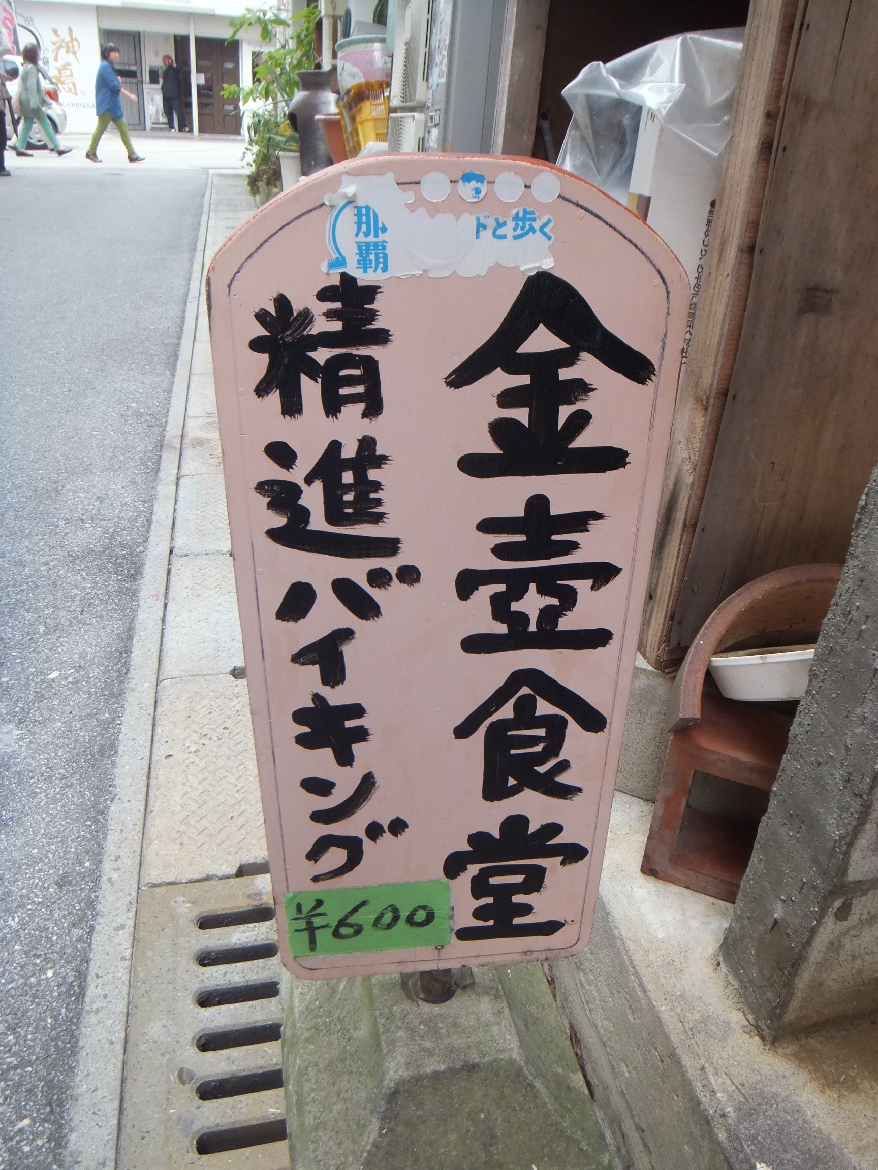 okinawaar52.jpg