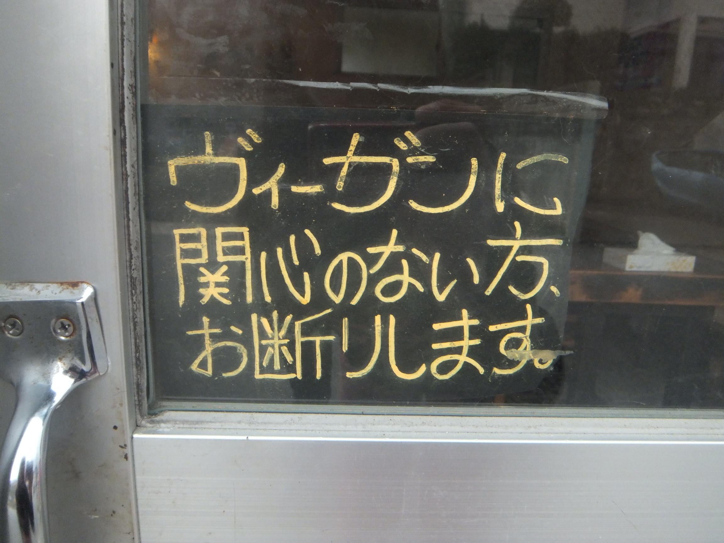 okinawagub3.jpg