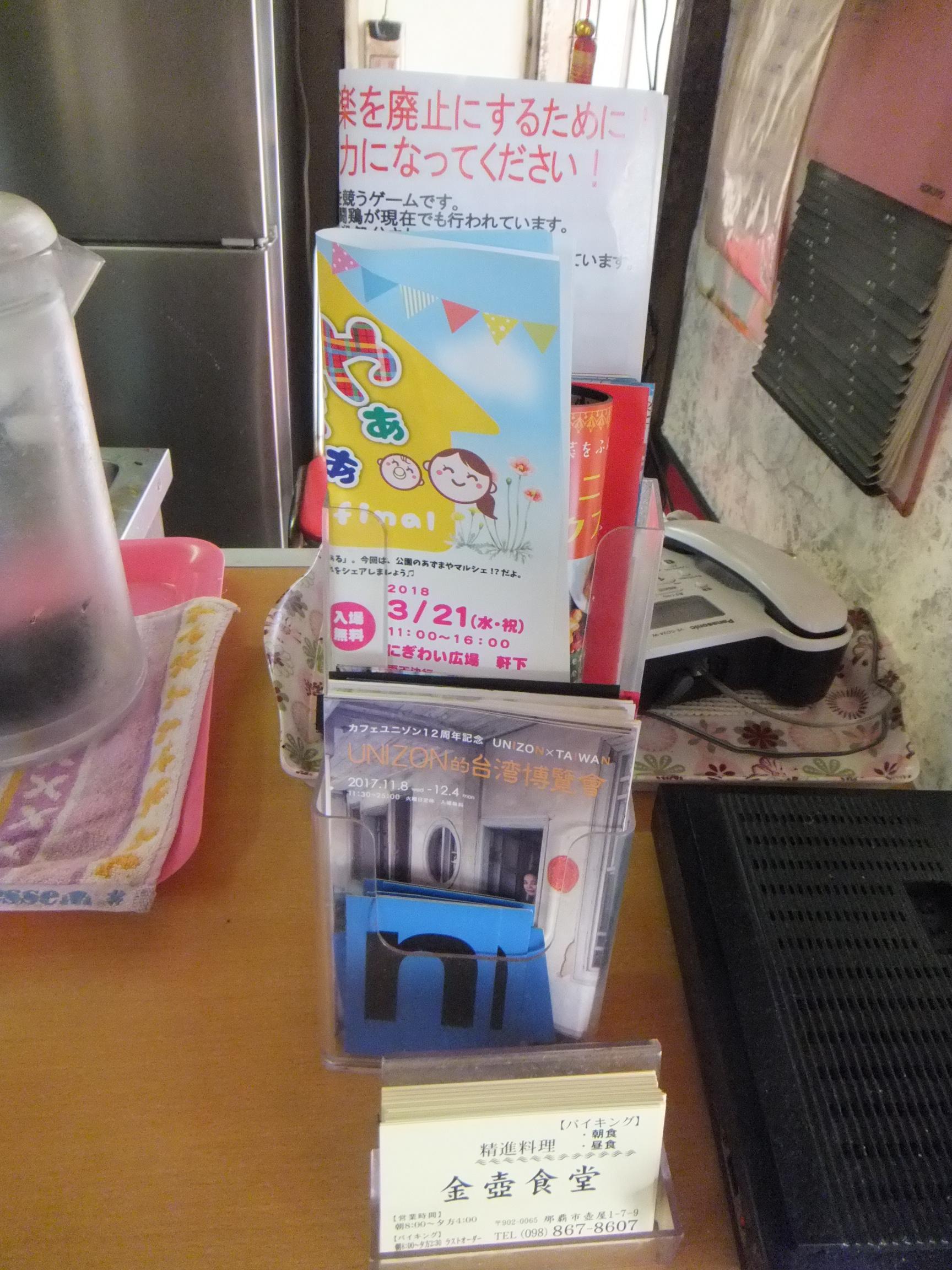 okinawakin.jpg