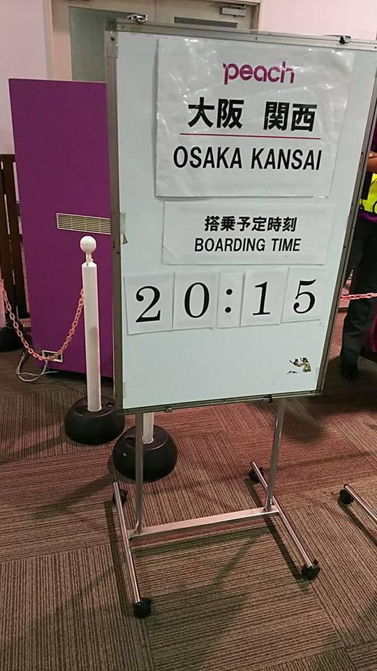 okinawapeach.jpg