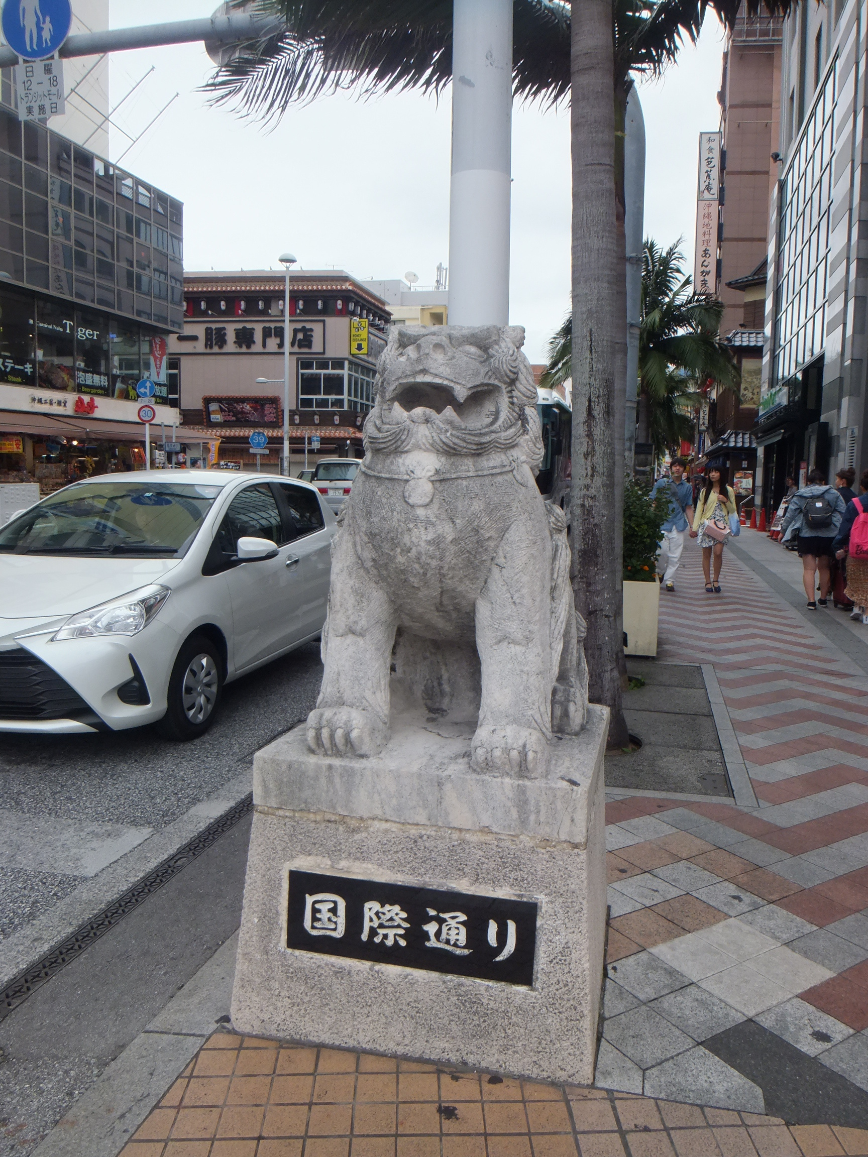 okinawasho5.jpg
