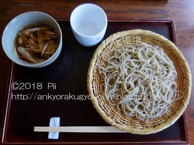 安曇野翁 2018-4-26 (3)