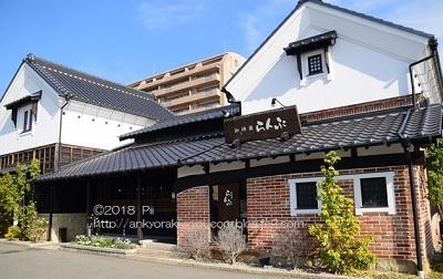 珈琲屋 らんぷ 宝塚店 2018-5-10 (1)