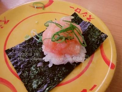 寿司ネタは食べないけどスシローがお気に入り 2018-5-20 (3)