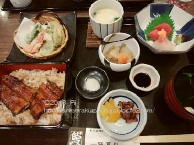 江戸川 なんばウォーク店 2018-6-21 (1)