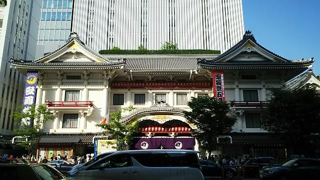 歌舞伎座^^;