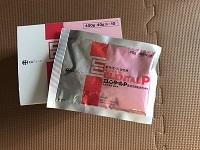 エレンタールp0119 - コピー - コピー