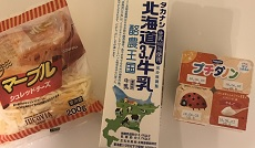 乳製品0512 - コピー