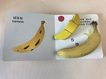 バナナ00606- コピー