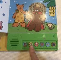 指さし0606- コピー