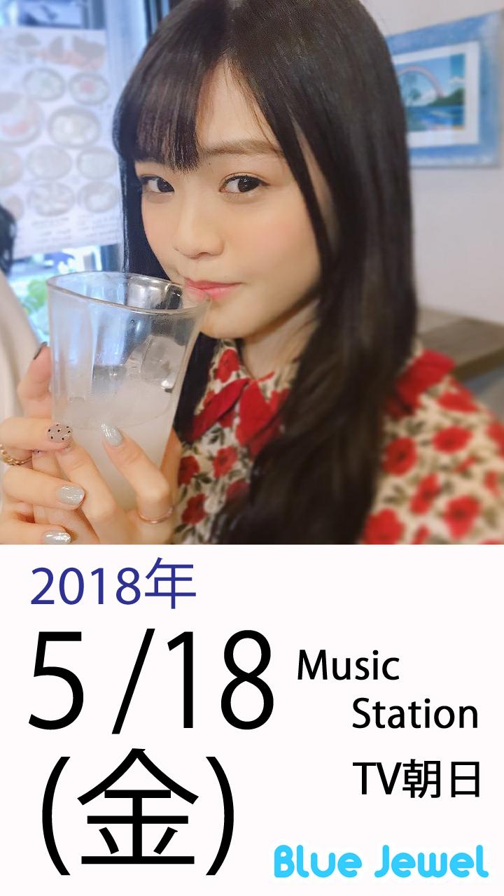 2018_5_18.jpg